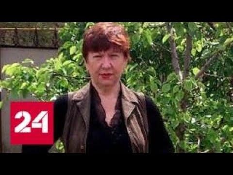 Убийство бизнесвумен в Элисте: как удалось раскрыть  шокирующее преступление - Россия 24