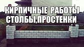 Белорусский производитель