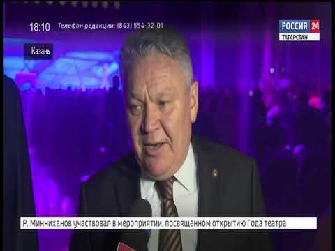 Смотреть Россия 24  Вести Татарстана от 13 декабря онлайн