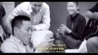 Ch.Bat-Erdene-Burhan zaluu nas.