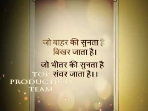 Osho Thoughts In Hindi Youtube