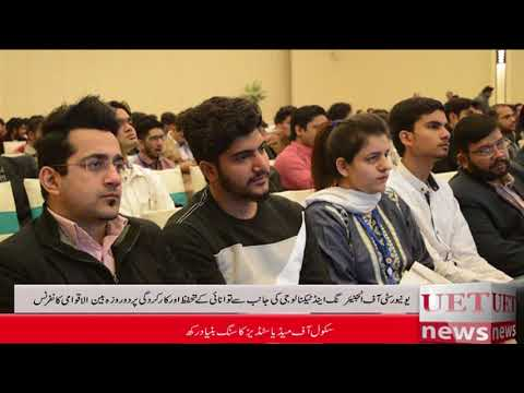 ICECE at Falleties hotel LHR