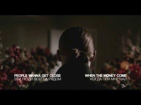 BONES — Tempo (Темп) UNOFFICIAL VIDEO by Kaonashi Lyrics