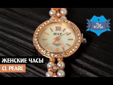 Женские часы от крупнейшего импортера и интернет-магазина vector-d. Ua. Широкий ассортимент женских наручных часов в киеве с доставкой в любую точку украины. ✓ купить по самым низким ценам ✓ бесплатная доставка ✓ международная гарантия ✓ ✆ +38(050)80-3333-8.