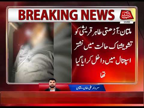 Multan: Man Killed Over Resistance in Robbery