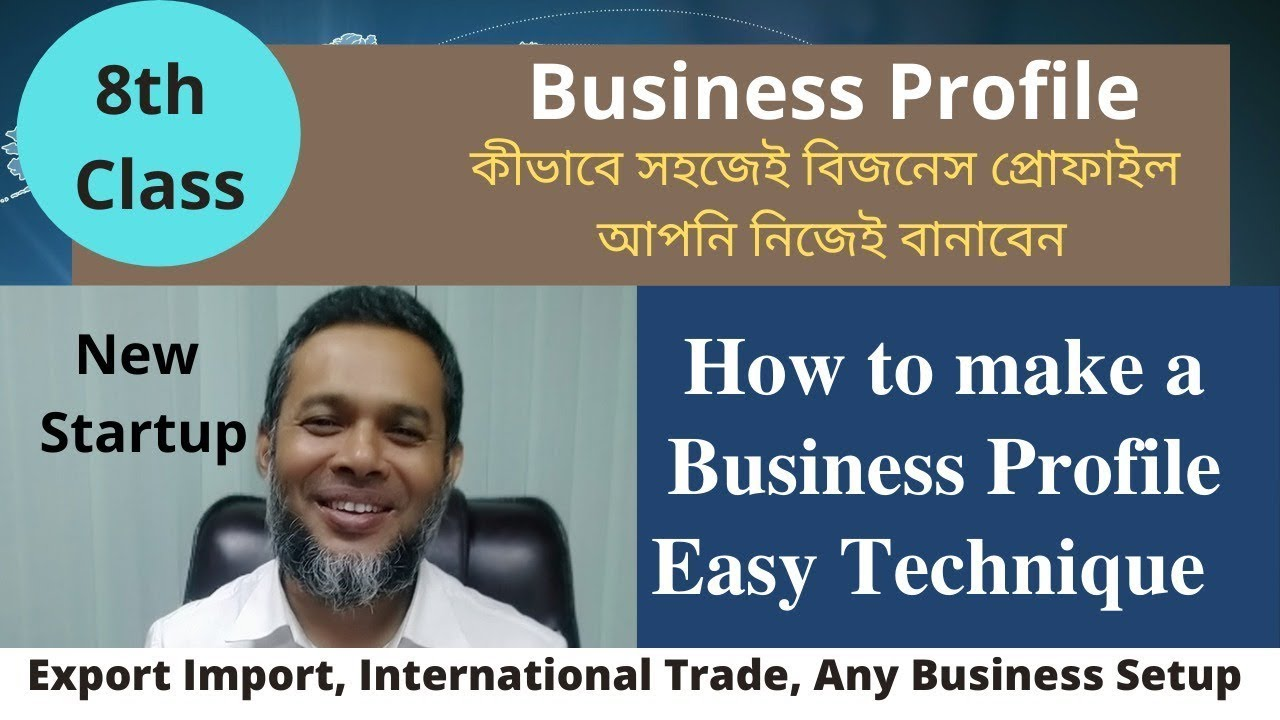 8th Class: Business Profile// Easy Ways Of Making Business Profile// Business Insider