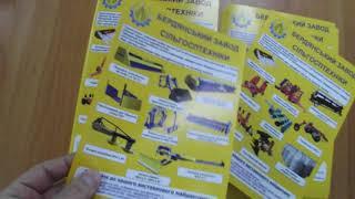Печать листовок в Бердянске(, 2018-03-01T18:26:11.000Z)