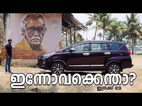 Toyota Innova Crysta Review Malayalam