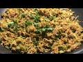 Chicken roll recipe chicken samosa recipe  Iftar Recipe  3 recipes  By daily chores