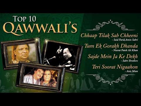 Top 10 Qawwalis   Nusrat Fateh Ali Khan, Sabri Brothers & Aziz Mian   Best Qawwali Songs