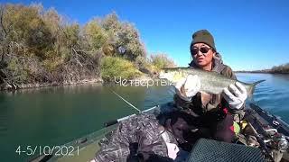 Рыбалка на реке Или удалась ускоренная версия