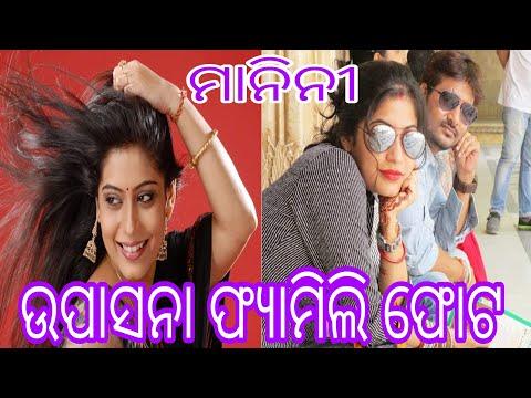 Upashana Mohanty Unseen Photo | Sarthak Tv Manini Seriel Heroin upasana |