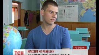видео Області України - Навчальні презентації - Твори школярів