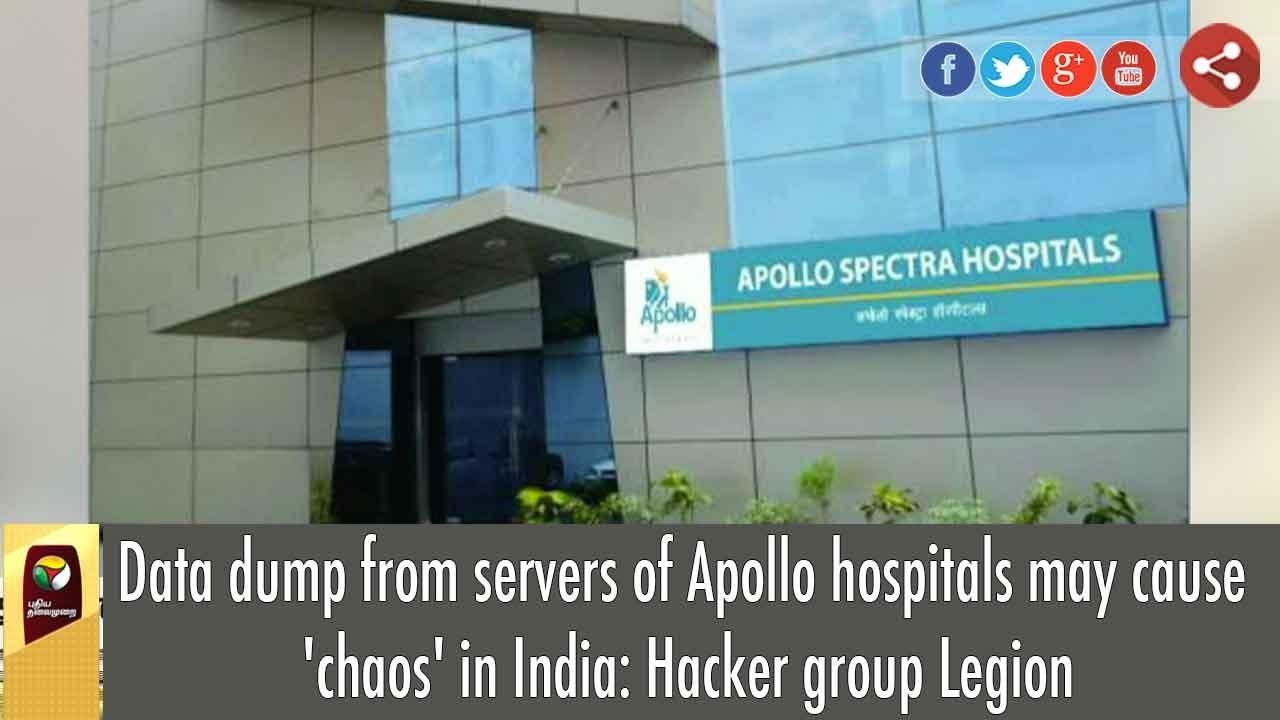The Apollo World of Care