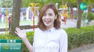 中國信託 貸回青春篇