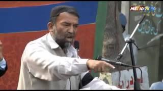 Jalsa e Aam Hazara Siasi Karkunan Part 2