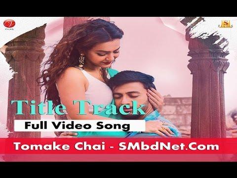 download-tomake-chai-title-track-video-song-by-arijit-singh-ft-bonny-&-koushani-hd