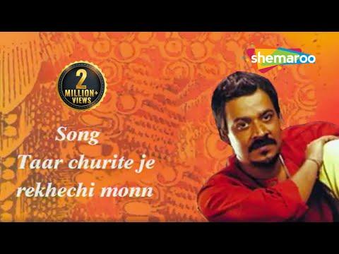 Srikanto Acharya   Taar Churite Je Rekhech Monn   Super Hit Bengali Songs