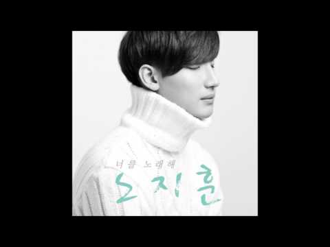Roh Jihoon  A Song For You Female Ver