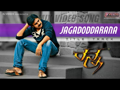 Jagadodharana Aadisidale Yashodha - Mix