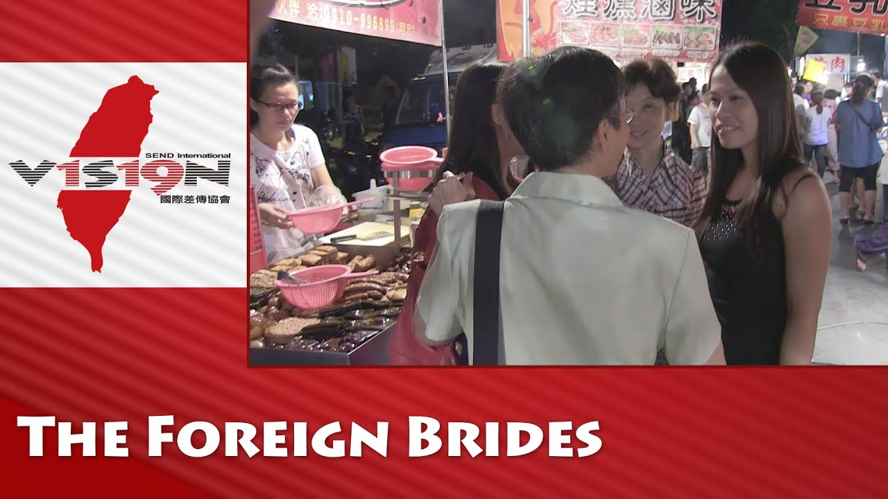 Youtube Foreign Bride 97