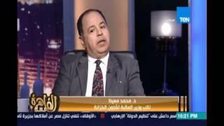 محمد معيط نائب وزير المالية : مصر تواجهة تحديات اقتصادية كبيرة ولابد من قرارات حاسمة