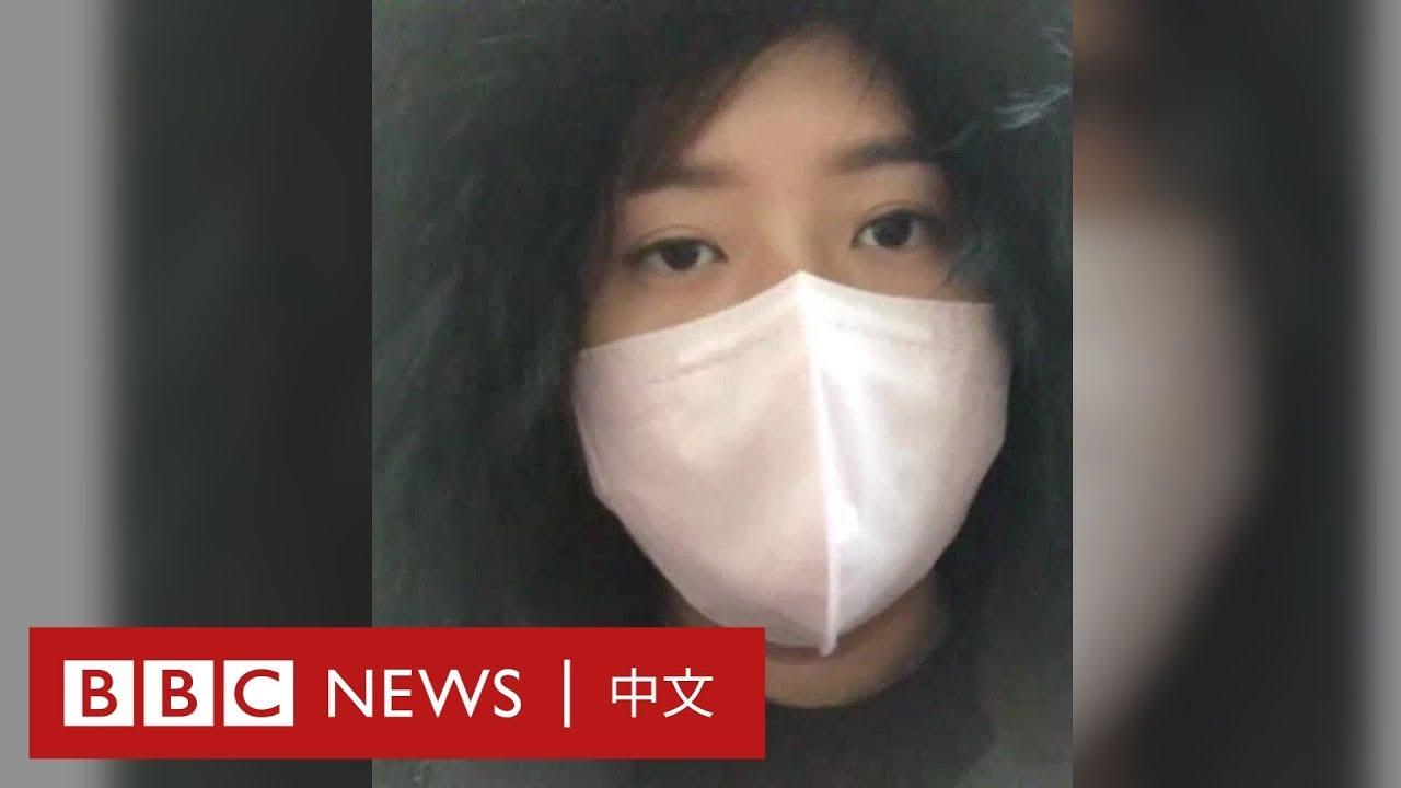 肺炎疫情:臺灣陸配母子滯留湖北 哽咽「我們不是病毒」- BBC News 中文 - YouTube