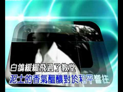 2005 DJ小樹電臺專訪王傑 part1 - YouTube