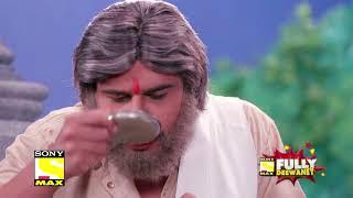 Max Fully Deewaney Suryavansham 2