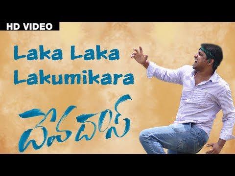 #Lakalakalakumikara #Devadas Laka Laka Lakumikara Video Song || Devadas Songs || Nagarjuna, Nani