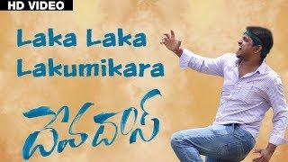 Devadas Laka Laka Lakumikara Song || Nagarjuna, Nani ,rahmika,|| team naveen