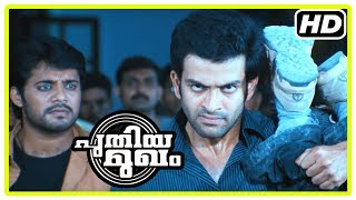 Puthiya Mukham Movie Scenes | Prithviraj fights Bala and his gang in college | Priyamani
