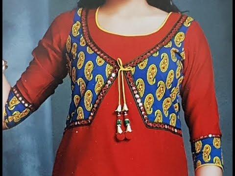 Front Neck Design With Choli Style Koti Style Jacket Style Youtube
