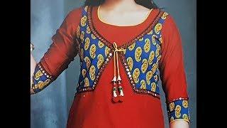 Front Neck Design with Choli Style | Koti Style | Jacket Style