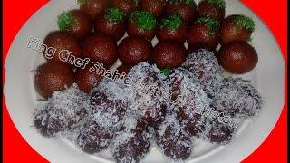 Milk Powder Ghulab Jamun By King Chef Shahid Jutt