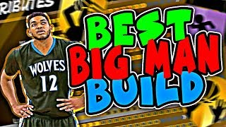 HIDDEN BEST BIG MAN BUILD! BEST POWER FORWARD BUILD NBA 2K18 MYPARK