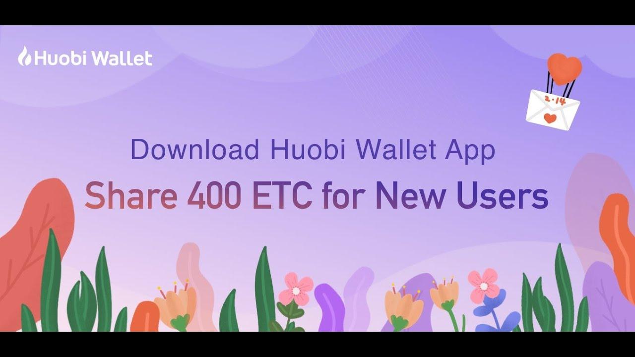 Huobi Wallet App Giveaway - Общий пул 400 Ethereum Classic / Принимайте участие и криптовалюта ваша! 15