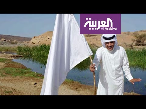 عيد اليحيى يرفع الراية البيضاء!  - نشر قبل 2 ساعة