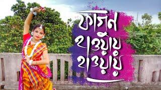 Fagun haway haway || Rabindra Sangeet || Dance cover || Nayanmani Karmakar || Dance with Nayan