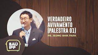 Verdadeiro Avivamento | Baú IPP | Palestra 01 | Pr. Jeong Shik Park | IPP TV