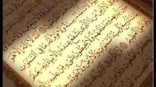 Sheikh Maher Al Muaiqly   Surah Al Kahf   سورة الكهف ماهر المعيقلي   By Holy Quran