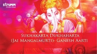 Download Hindi Video Songs - Sukhakarta Dukhaharta (Jai Mangalmurti)- Ganesh Aarti