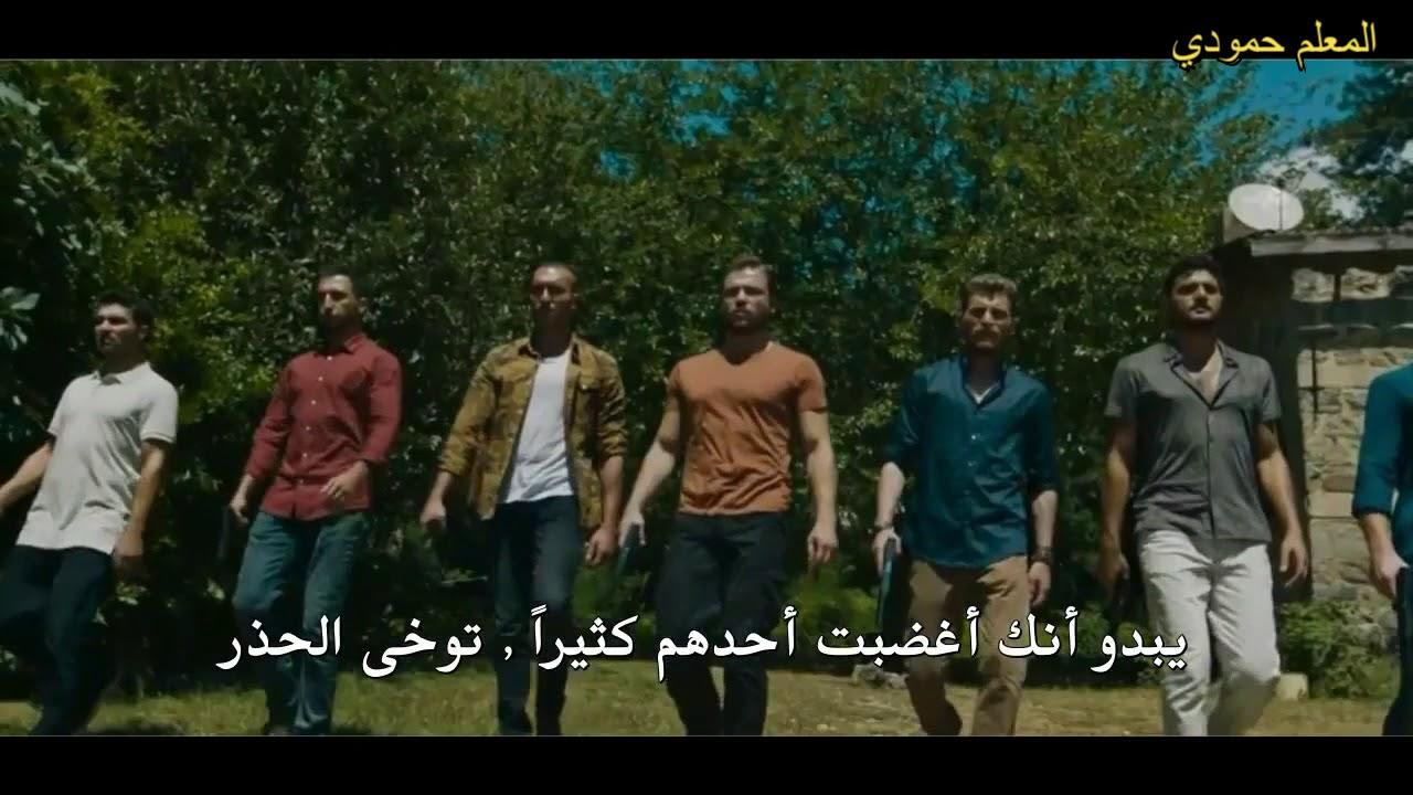 مسلسل العهد الموسم الثاني اعلان الحلقة 1 مترجم للعربية FULL HD