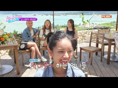 [Raw]150914 One fine day - Girl's Day  - Ep7