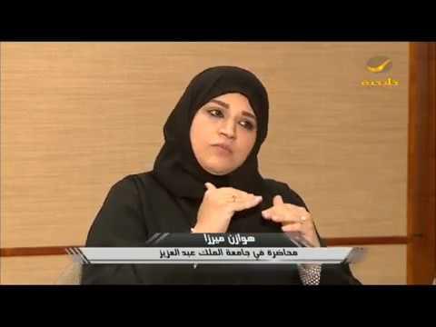 En Arabie Saoudite, une académie de la polygamie propose de marier un homme trois fois et de lui offrir sa 4ème épouse