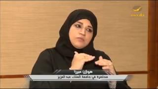 في السعودية.. تزوج ثلاث نساء واحصل على الرابعة مجاناً! - فيديو