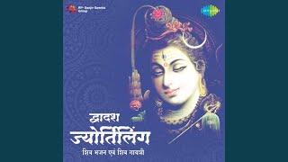 Om Namah Shivay Dhun