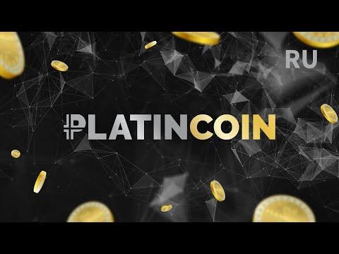 PLATINCOIN: Бизнес-презентация