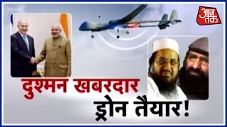 PM Modi Israel Visit: India To Soon Get Heron TP Armed Drones