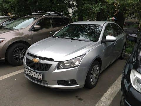 Проверка Шевроле/ Chevrolet Cruze 2010 (380.000₽)